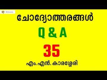 35   Q& A   MN Karassery